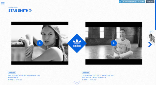 adidas Originalsのtumblrブログ