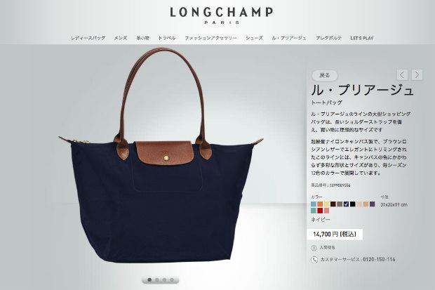 be212ae3d917 旅行バッグならこのブランドがおすすめ!人気のレディースカバン集