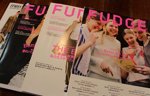 ファッション雑誌FUDGE