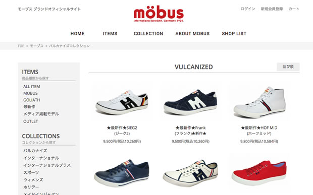 MOBUS公式通販サイトの写真