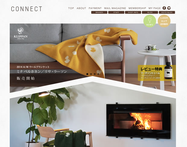 CONNECT(コネクト)の公式通販サイト