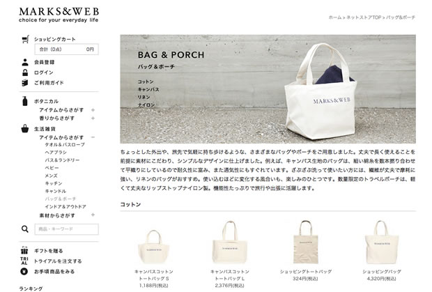 MARKS&WEBのトートバッグ
