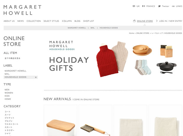MARGARET HOWELL HOUSEHOLD GOODSの通販サイト