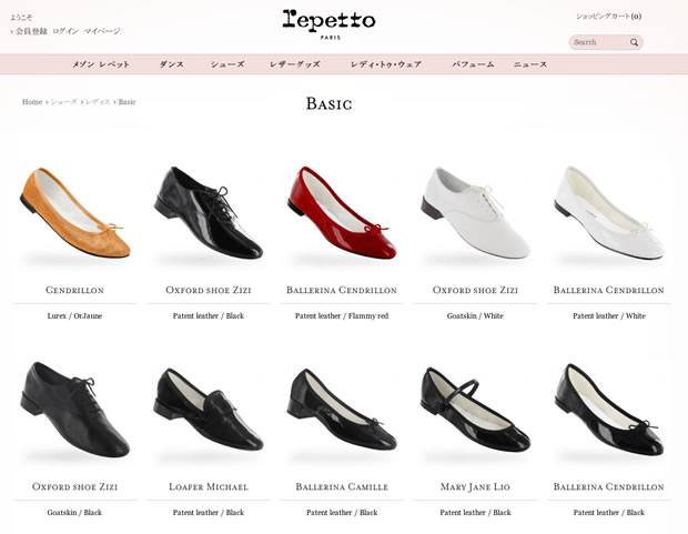 Repetto(レペット)の靴通販サイト