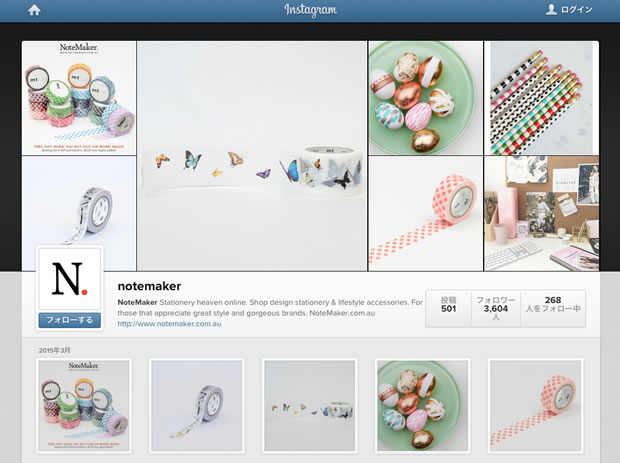 NoteMakerのInstagram
