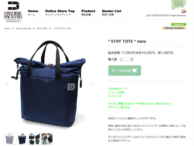 FREDRIK PACKERSのトートバッグ