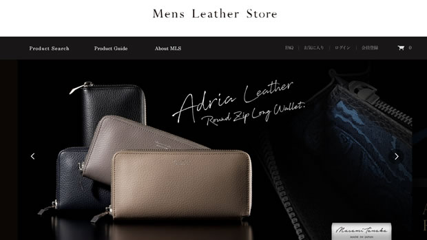 Mens Leather Storeの革財布